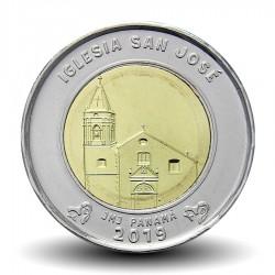 PANAMA - PIECE de 1 BALBOA - Eglise de San José - 2019