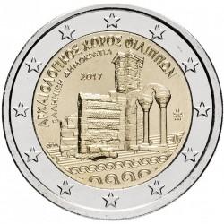 GRECE - PIECE de 2 Euro - site archéologique de Philippes - 2017