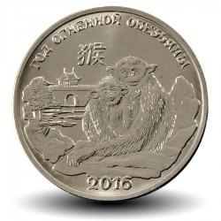 TRANSNISTRIE - PIECE de 1 Rouble - Horoscope chinois: année du singe - 2016 Km#new
