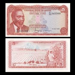 KENYA - Billet de 5 Shillings - Président Mzee Jomo Kenyatta / Mont Kenya - 1978 P15a