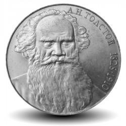 URSS - PIECE de 1 Rouble - Léon Tolstoï - 1988