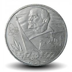 URSS / CCCP - PIECE de 1 Rouble - Révolution bolchevique - 1977 Y#143.1