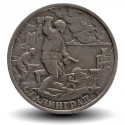 RUSSIE - PIECE de 2 Roubles - 55e anniversaire de la Victoire: Stalingrad - 2000