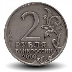 RUSSIE - PIECE de 2 Roubles - 55e anniversaire de la Victoire: Tula - 2000 - ММД