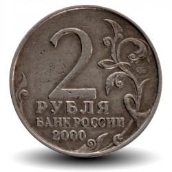 RUSSIE - PIECE de 2 Roubles - 55e anniversaire de la Victoire: Mourmansk - 2000