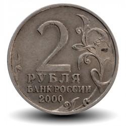 RUSSIE - PIECE de 2 Roubles - 55e anniversaire de la Victoire: Novorossiysk - 2000