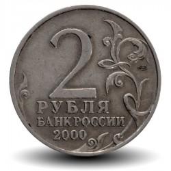 RUSSIE - PIECE de 2 Roubles - 55e anniversaire de la Victoire: Léningrad - 2000