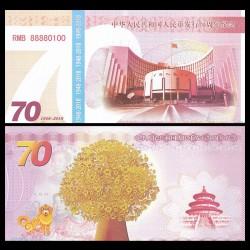 CHINE - Billet du 70 Yuan - 70ème anniversaire de l'émission du RMB - 2018 FC0151