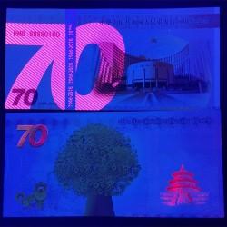 CHINE - Billet du 70 Yuan - 70ème anniversaire de l'émission du RMB - 2018