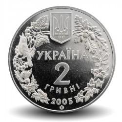 UKRAINE - PIECE de 2 Hryvni - Rongeur Spalax - 2015