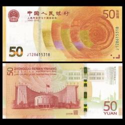 CHINE - BILLET de 50 Yuan - 70 ans du Renminbi Yuan - 2018