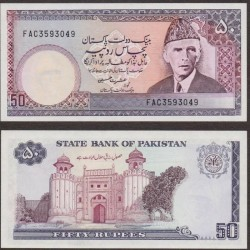 PAKISTAN - Billet de 50 Roupies - Tunnel ferroviaire de Khajak - 1986 / 2006 P40g