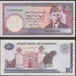 PAKISTAN - Billet de 50 Roupies - Tunnel ferroviaire de Khajak - 1986 / 2006