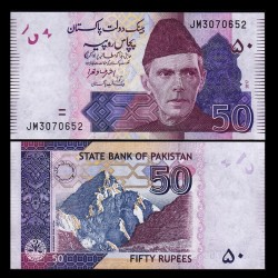 PAKISTAN - Billet de 50 Roupies - 2017 P47k1