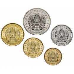 KAZAKHSTAN - SET / LOT de 5 PIECES de 1 5 10 20 50 Tenge - 2018