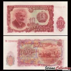 BULGARIE - Billet de 10 Lev - 1951