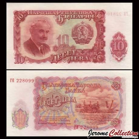 BULGARIE - Billet de 10 Lev - 1951 P83a