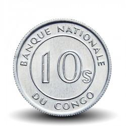 CONGO - PIECE de 10 SENGI - Léopard - 1967