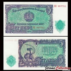 BULGARIE - Billet de 5 Leva - 1951
