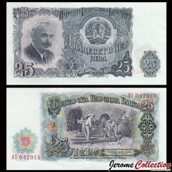 BULGARIE - Billet de 25 Leva - 1951