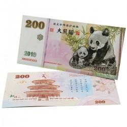 CHINE - Billet de 200 Yuan - Maman Panda et son petit - 2019 FC0072b