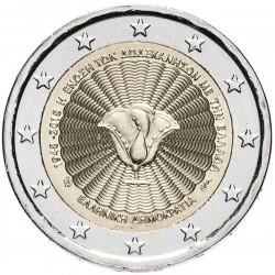 GRECE - PIECE de 2 Euro - Unification des îles du Dodécanèse - 2018
