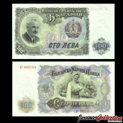 BULGARIE - Billet de 100 Leva - 1951