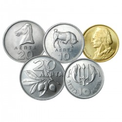GRECE - SET / LOT de 5 PIECES - 10 20 50 Lepta - 1973 1976