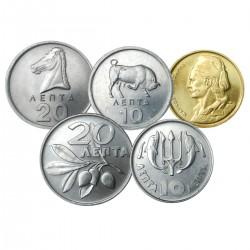GRECE - SET / LOT de 5 PIECES - 10 20 50 Lepta - 1973 1976