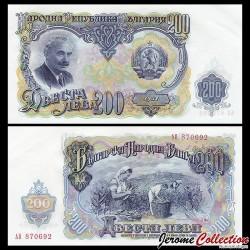 BULGARIE - Billet de 200 Leva - 1951