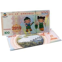CHINE - Billet de 100 Yuan - Exposition internationale des jardins de Pékin - 2019