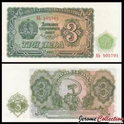 BULGARIE - Billet de 3 Leva - 1951