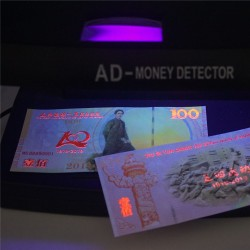 CHINE - Billet de 100 Yuan - 100 ans du Mouvement du 4 mai - 2019