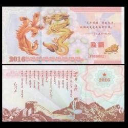 CHINE - Billet Dragon et Phoenix / Muraille de Chine - 2016