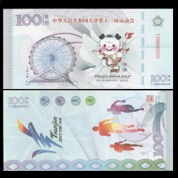 CHINE - Billet Dragon et Phoenix / Muraille de Chine - 2016