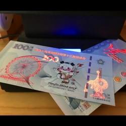 CHINE - Billet de 100 Yuan - Jeux nationaux de Chine de Tianjin - 2017