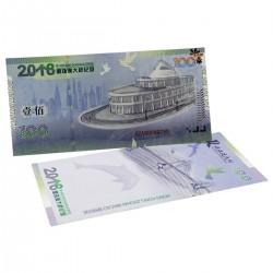 CHINE - Billet de 100 Yuan - Le pont Hong Kong-Zhuhai-Macao - 2018 FC0155