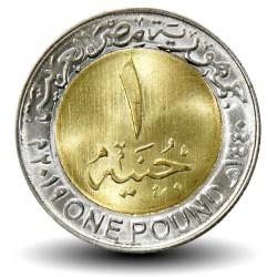 EGYPTE - PIECE de 1 Pound - Champ de gaz de Zohr - Bimétal - 2019
