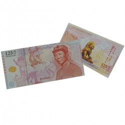 CHINE - Billet de 125 Yuan - 125 ans de la naissance de Mao - 2018 FC0182
