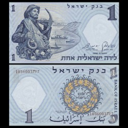 ISRAEL - Billet de 1 Lira - Pêcheur - 1958