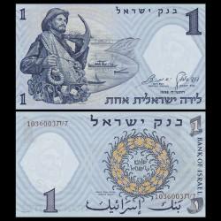 ISRAEL - Billet de 1 Lira - Pêcheur - 1958 P30c