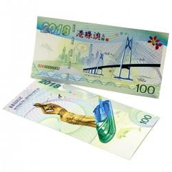 CHINE - Billet de 100 Yuan - Le pont Hong Kong-Zhuhai-Macao - 2018