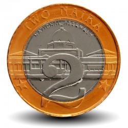 NIGERIA - PIECE de 2 Naira - Assemblée Nationale - 2006 Km#19