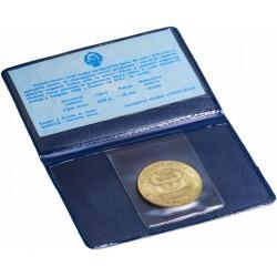 YOUGOSLAVIE - PIECE de 5000 dinara - Mouvement des non-alignés - 1989 Km#135 [en étui numismatique]