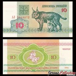 BIÉLORUSSIE - Billet de 10 Roubles - 1992 P5a