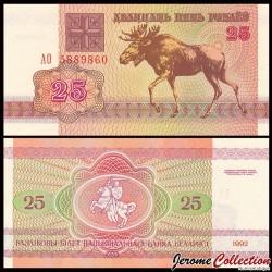 BIÉLORUSSIE - Billet de 25 Roubles - 1992 P6a