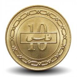 BAHREÏN - PIECE de 10 Fils Issa ben Salmane - 2000