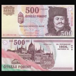 HONGRIE - Billet de 500 Forint - 50 ans de l'insurrection hongroise contre l'occupation soviétique - 2006 P194a