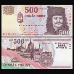 HONGRIE - Billet de 500 Forint - 50 ans de l'insurrection hongroise contre l'occupation soviétique - 2006