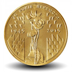 UKRAINE - PIECE de 1 Hryvnia - 70e anniversaire de la fin de la Seconde Guerre mondiale en Europe - 2015 Km#788